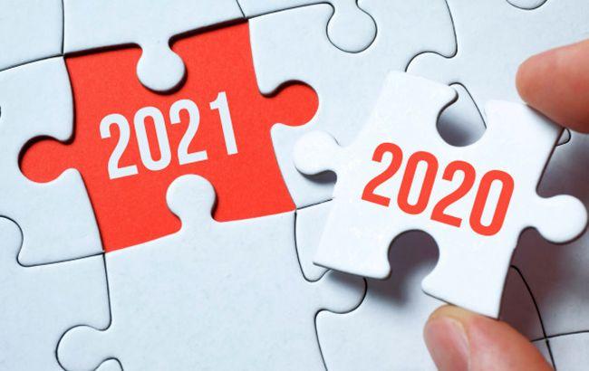 Хочешь увидеть будущее? Узнать, что год грядущий нам готовит? Это легко!