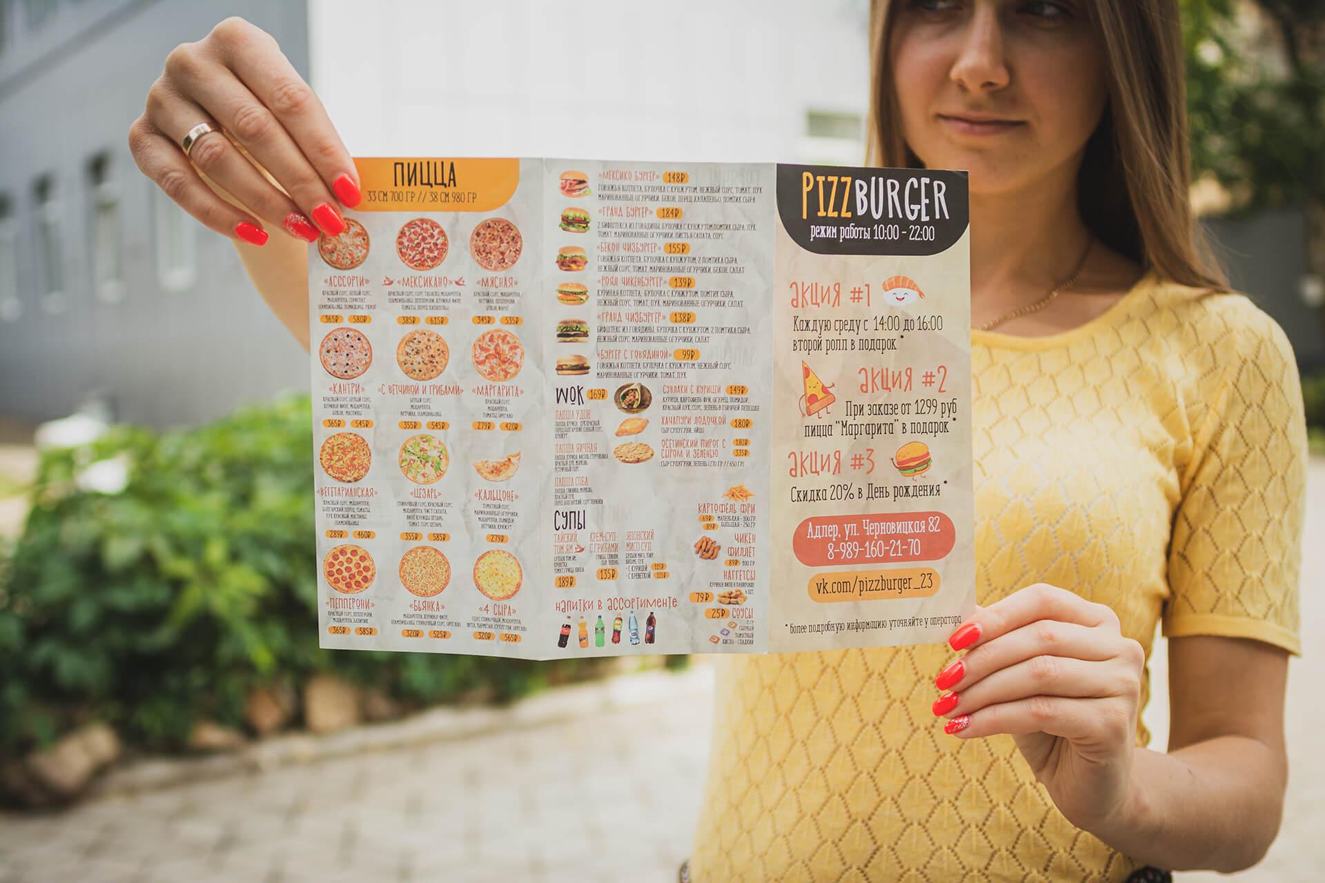Буклеты с разными видами фальца