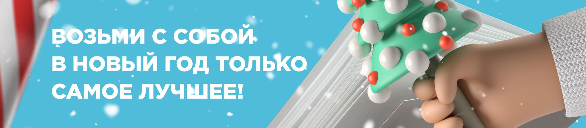 С наступающим Новым, сильным и здоровым, Годом Быка!
