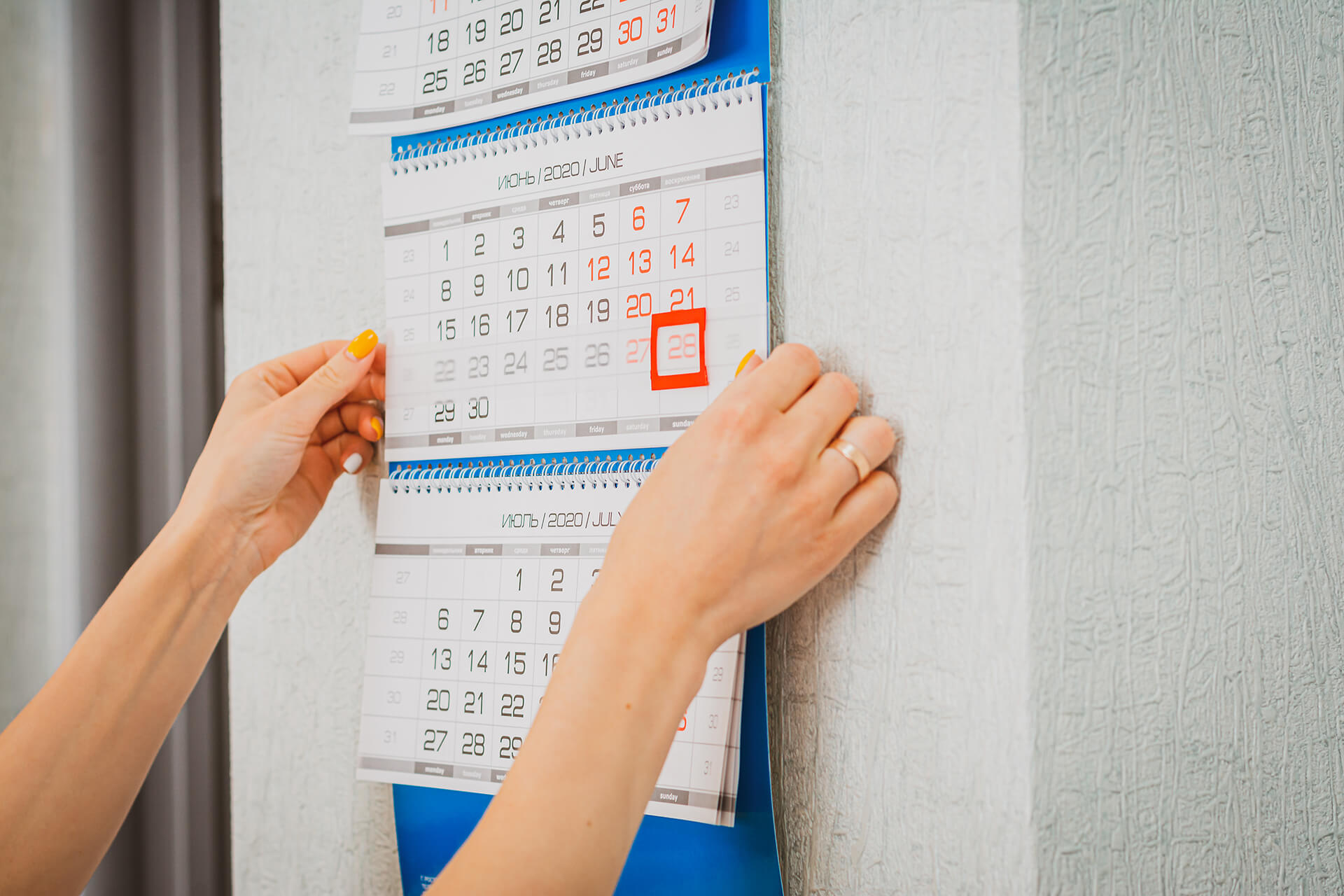 Календари квартальные на три пружины