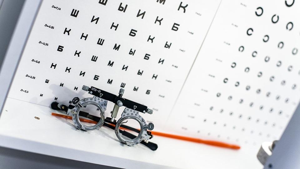 Смотри в оба! 8 октября - Всемирный день зрения!