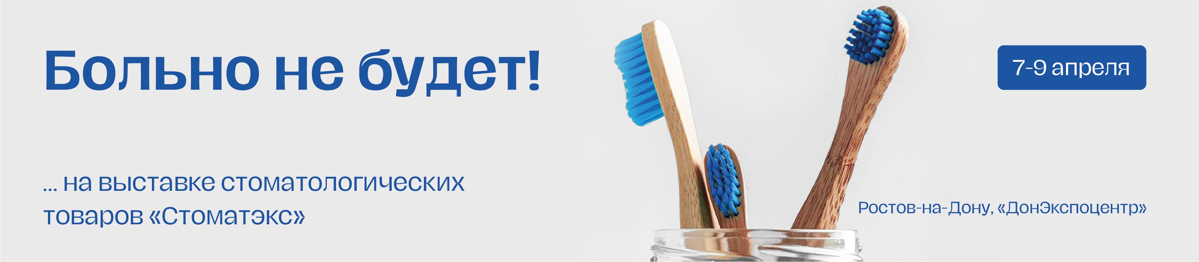 Вы все еще боитесь стоматологов? А мы уже нет!