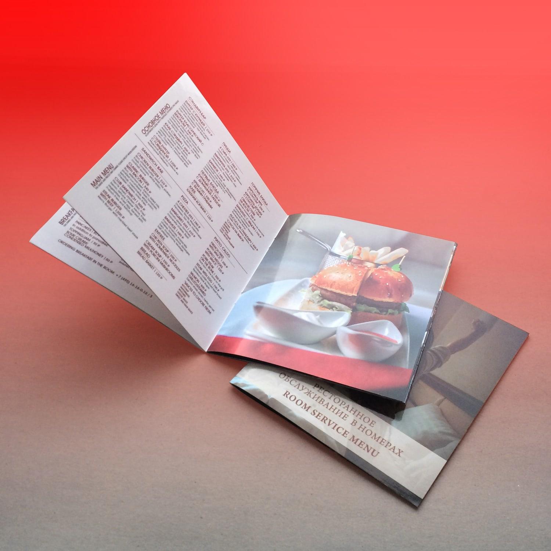 Как удешевить печать брошюр