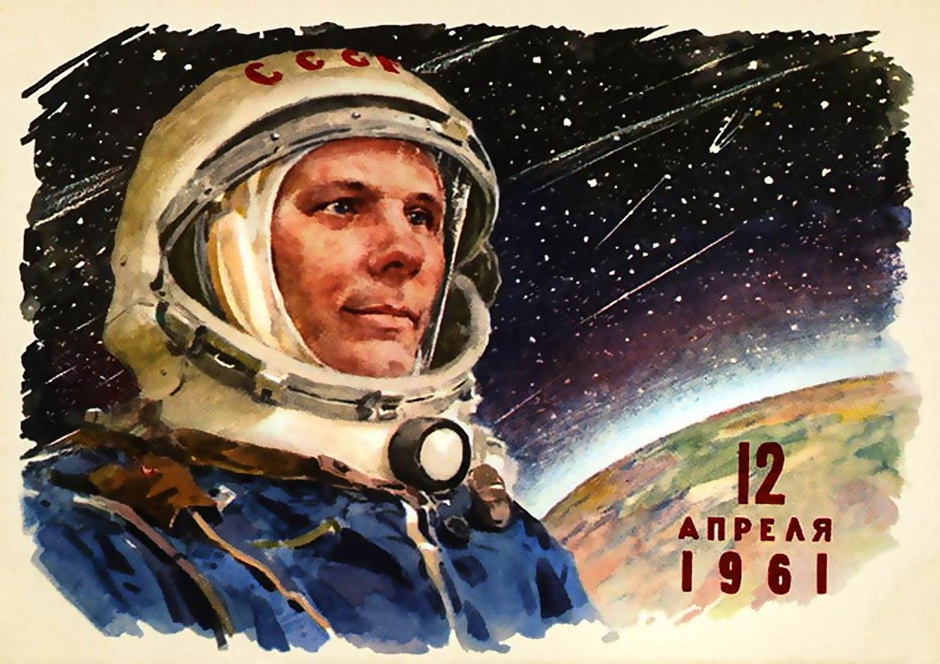 Все мы – космонавты!